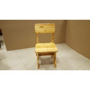"""Удивительный, необычный по форме стул """"Омега"""" подойдет как для дома, так и для кафе. - описание, фото и цена в Москве."""