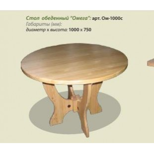 Обеденный круглый стол из сосны Омега.