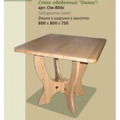 Обеденный квадратный стол Омега