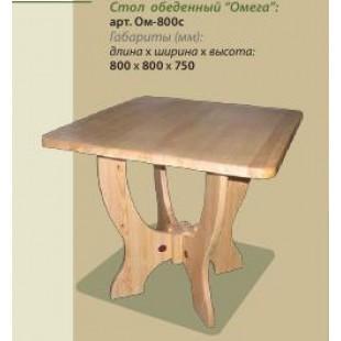Квадратный обеденный стол из массива сосны