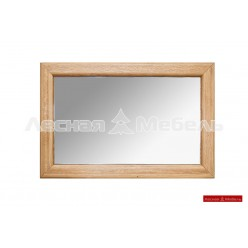 Зеркало настенное Хедмарк