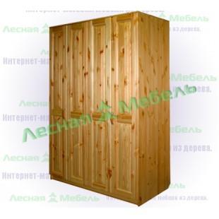 Комбинированный шкаф для одежды Герман-4