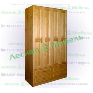 Шкаф четырехдверный из сосны Герман