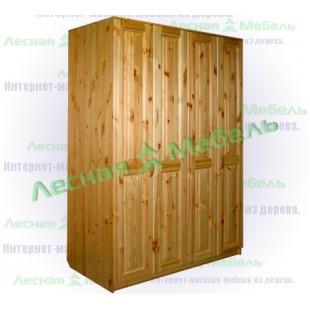 Шкаф со складными дверями платяной Герман-4