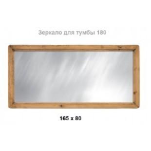 Фото зеркала прованс MIRMEX 165X80 MIROIR