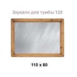 Зеркало MIRMEX 110X80
