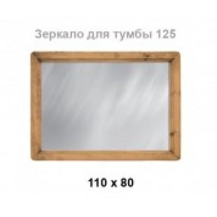 Фото зеркала в стиле прованс MIRMEX 110X80 MIROIR