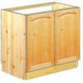Шкаф напольный для кухни (тумбы)