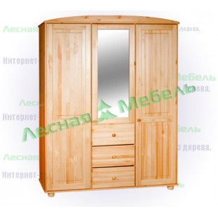 Шкаф для одежды Иманта Им-280