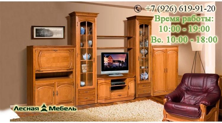 Мебель Элбург в Москве. Элбург - коллекция мебели из дуба.