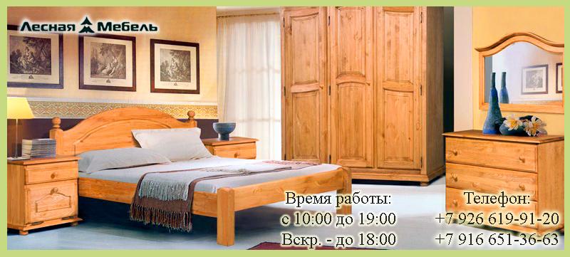 Мебель лотос в каталоге мебели из сосны Лесная мебель.