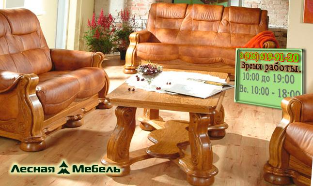 Мебель Цезарь. В коллекции Цезарь столики, диваны, кресла.