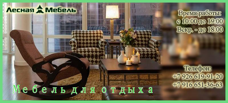 Мебель из лозы. Коллекция Лоза профи в каталоге мебели Лесная мебель.