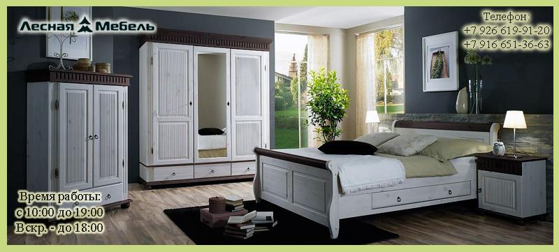Мебель мальта хельсики. Мальта хельсинки мебель для спальни из сосны.